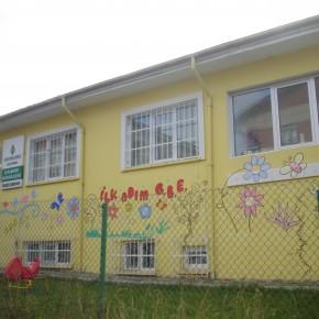 Uno dei 4 asili in cui lavoro