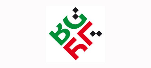 Dal 1° gennaio 2018 la Bulgaria alla Presidenza del Consiglio