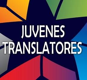 Juvenes Translatores - al via la 12° edizione del concorso